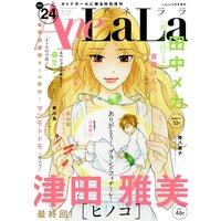 AneLaLa Vol.24