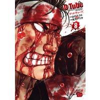 DEAD Tube 〜デッドチューブ〜 8
