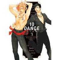 10DANCE 3巻
