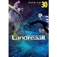 Landreaall 30【イラスト特典付】