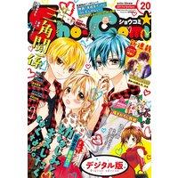 Sho‐Comi 2017年20号(2017年9月20日発売)