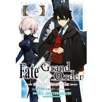 Fate/Grand Order −mortalis:stella− 第2節 炎上汚染都市 冬木