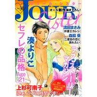 JOUR Sister Vol.30