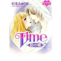 Time〜時の卵〜