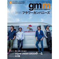 Gentle music magazine vol.39