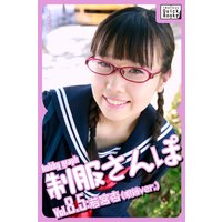 hobby graph 制服さんぽ Vol.8.5 若宮杏(眼鏡Ver.)