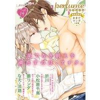 ラブコフレ vol.14 perfume 【限定おまけ付】