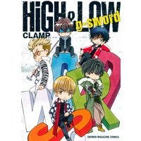 HiGH&LOW g‐sword