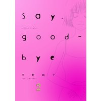 Say,good−bye 2