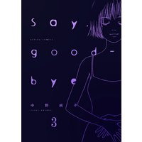 Say,good−bye 3