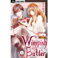 Wimpish Butler