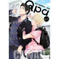 Qpa vol.71〜かわいい