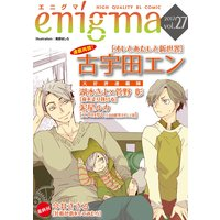 enigma vol.27