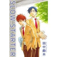 SLOW STARTER【分冊版】