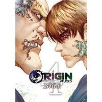 ORIGIN 4巻