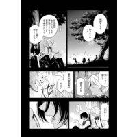 【無料連載】ヴァニタスの手記