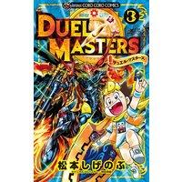 デュエル・マスターズ ※新シリーズ 3