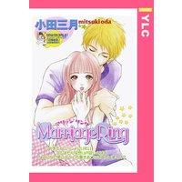 【バラ売り】Marriage Ring