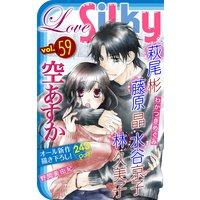Love Silky Vol.59