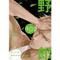 Api(アピ)【電子版】 vol.3【特典付き】