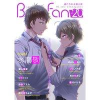 BOYS FAN vol.20