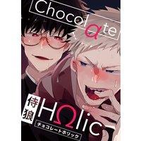 Chocolate Holic