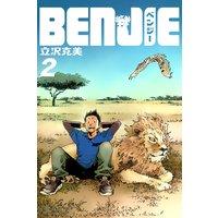 BENJIE(2)