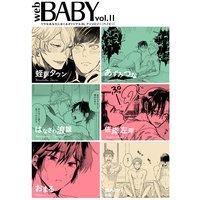 Web BABY vol.11