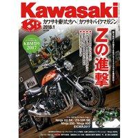 Kawasaki【カワサキバイクマガジン】2018年01月号