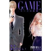 Love Jossie GAME〜スーツの隙間〜 story18
