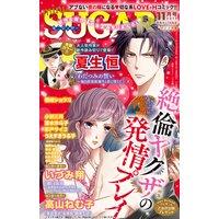miniSUGAR Vol.53(2017年11月号)