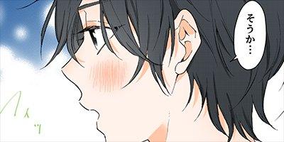 【タテコミ】二宮くんはきもちいいと泣いてしまう 6