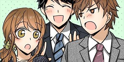【タテコミ】溺愛カンケイ! 12
