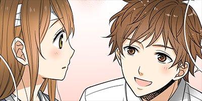 【タテコミ】溺愛カンケイ! 15