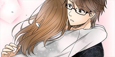 【タテコミ】溺愛カンケイ! 16