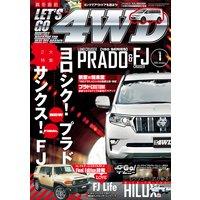 LET'S GO 4WD【レッツゴー4WD】2018年01月号
