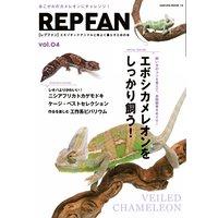 REPFAN vol.4