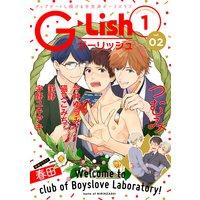 G−Lish2018年1月号 Vol.2