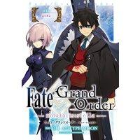 Fate/Grand Order −mortalis:stella− 第4節 冠位指定