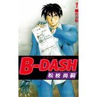 B−DASH1