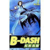 B−DASH2