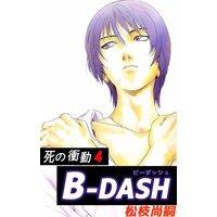 B−DASH4