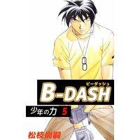 B−DASH5