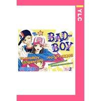 BAD−BOY 【単話売】
