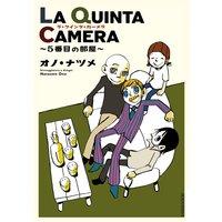 LA QUINTA CAMERA 〜5番目の部屋〜