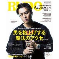 RUDO Accessory Vol.7