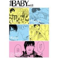 Web BABY vol.12