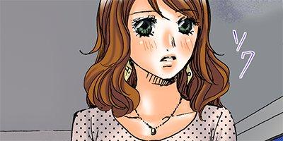 【タテコミ】その恋、取扱い注意! 13