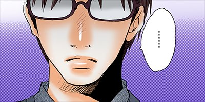 【タテコミ】その恋、取扱い注意! 17