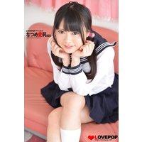 LOVEPOP デラックス なつめ愛莉 003
